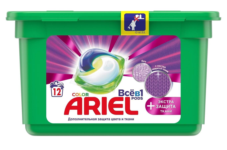 Ariel PODs_Color_защита ткани_12
