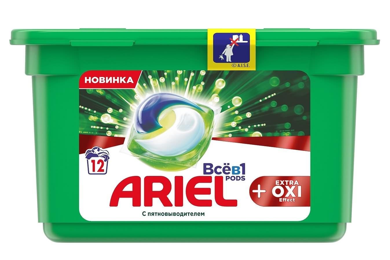 Ariel PODs_OXI_12